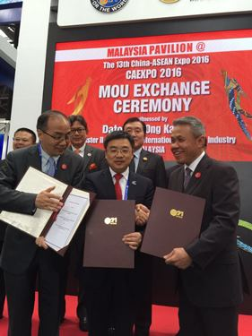 MOU_between_MATRADE,_ICBC_Malaysia_and_Guangxi_Free_Trade_Port_Area_Administrative_Committee