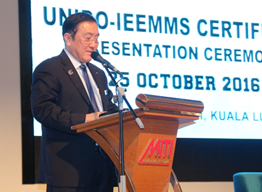 UNIDO-IEEMMS Certificate Persentation Ceremony